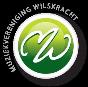 Algemene Ledenvergadering 2019 @ Aula Michaëlschool | Amersfoort | Utrecht | Nederland