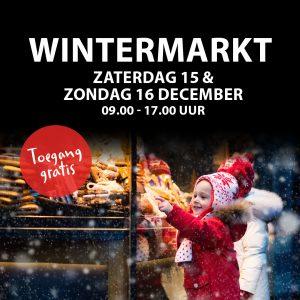 KSO speelt op de wintermarkt @ Eemplein | Amersfoort | Utrecht | Nederland